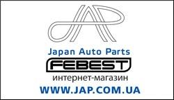 Запчасти для японсикх автомобилей